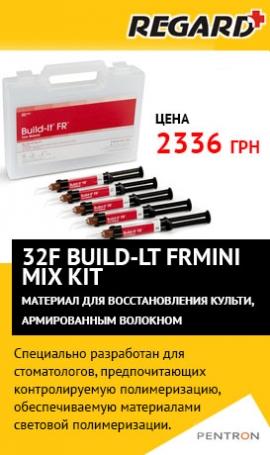 32F BUILD-IT FRMINI MIX KIT материал для восстановления культи,c армированным волокном, 5 шприцов по 4 мл