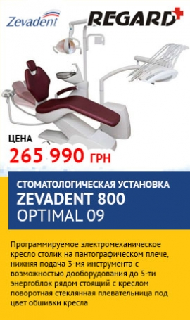 Zevadent 800 Optimal 09 с креслом SK-800 стоматологическая установка