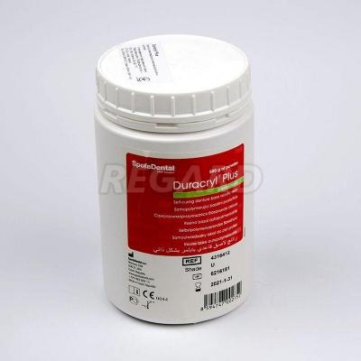 Дуракрил Плюс (Duracryl Plus) порошок V, 500г