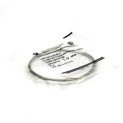 Проволока ортодонтическая 1 мм, 5 м