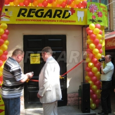 Открытие нашего магазина в здании областной стоматологической поликлиники!