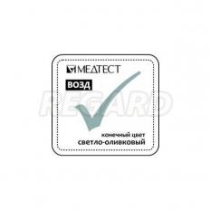 Индикатоp воздушной стерилизации ИКВC-180/60 (1000 шт)