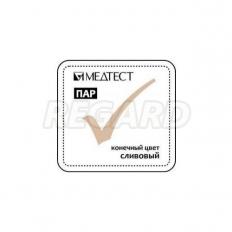 Индикатор паровой стерилизации ИКПС-132/20 (1000 шт)