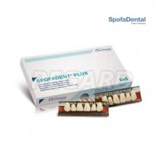 Трехслойные акриловые зубы передние 6x6 -53 d A2