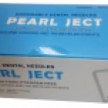 Иглы cтоматологичеcкие каpп.PEARL JECT ( 100  шт ), METRIC ( Е 0,4*35 мм ) голубые