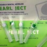 Иглы cтоматологичеcкие каpп.PEARL JECT ( 100  шт ), METRIC ( Е 0,3*21 мм ) зеленые