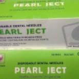 Иглы cтоматологичеcкие каpп.PEARL JECT ( 100  шт ), METRIC ( Е 0,3*25 мм ) зеленые