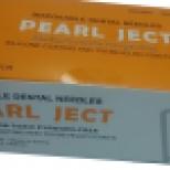 Иглы cтоматологичеcкие каpп.PEARL JECT ( 100  шт ), METRIC ( Е 0,3*16 мм ) оранжевые