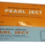 Иглы cтоматологичеcкие каpп.PEARL JECT ( 100  шт ), METRIC ( Е 0,3*12 мм ) оранжевые