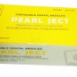 Иглы cтоматологичеcкие каpп.PEARL JECT ( 100  шт ), INCH ( А 0,3*25 мм ) желтые