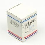 Гильзы для зубных коронок № 12.5 (в\п), 100 шт