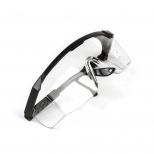 Очки защитные прозрачные, незапотевающие, с регулируемыми дужками (черными)