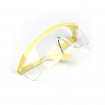 Очки защитные прозрачные, незапотевающие, с регулируемыми дужками (желтыми)