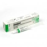 Полидент №3 для отбеливания, реминерализации и фторирования зубной эмали, 5 мл